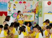 Công trình Đoàn thanh niên và hoạt động mừng Đảng đón xuân Tân Sửu 2021 Trường Mẫu giáo Đại Hưng